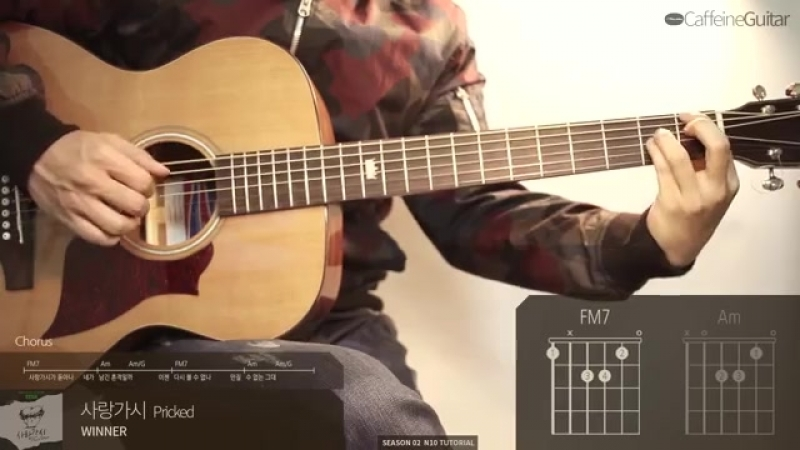[기타강좌] 사랑가시 Pricked - WINNER 위너 _ Guitar Cover, Lesson, Chords, Score