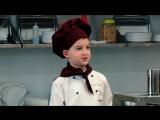 Дети на «Кухне»