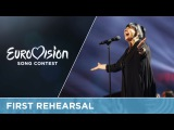 Kaliopi - Dona (F.Y.R. Macedonia) First Rehearsal