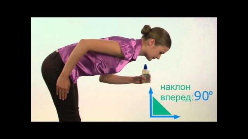 Долфин для промывания носа - инструкция по применению » Freewka.com - Смотреть онлайн в хорощем качестве