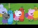 Свинка Пеппа 1 серия. Летний лагерь новые приключения свинки Пеппы