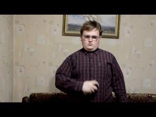 Самая быстрая Реклама - AXE - Ботаник - Red21