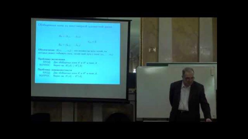 Об алгоритме А.Тарского 8 (8)