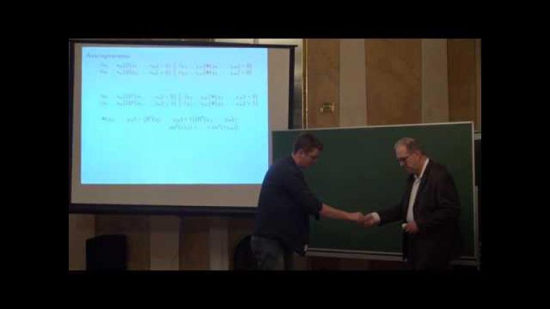 Об алгоритме А.Тарского 7 (8)