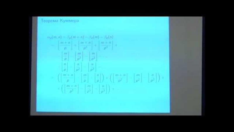 Об алгоритме А.Тарского 5 (8)