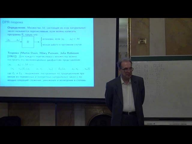 Об алгоритме А.Тарского 4 (8)