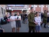 Танцплощадка 40-х годов - танго кумпарсита