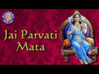 Jai Parvati Mata - Parvati Aarti with Lyrics - Sanjeevani Bhelande - Hindi Devotional Songs