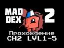 Mad Dex 2 - Прохождение Chapter 2 GILD - Level 1-5