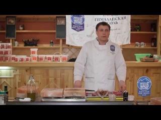 Как жарить стейк на плитке из Гималайской соли