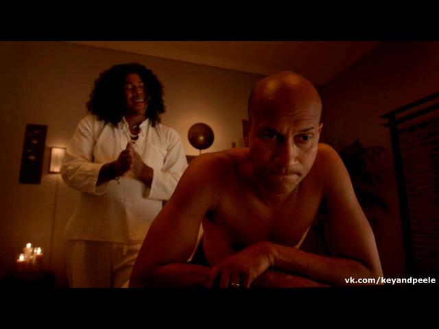 Кей и Пил: Профессиональный массаж