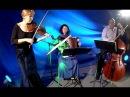 Каштановое и голубое - Tango-квартет (муз. Астора Пьяццоллы)