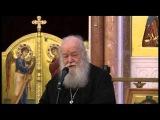 Беседа протоиерей  Валериан Кречетов. 20.03.16