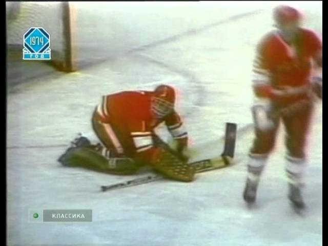 Канада-СССР.Суперсерия-74 по хоккею.Восьмая игра