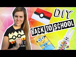 ПЕНАЛЫ СВОИМИ РУКАМИ | 5 вариантов пеналов для школы | Back to School DIY 2016