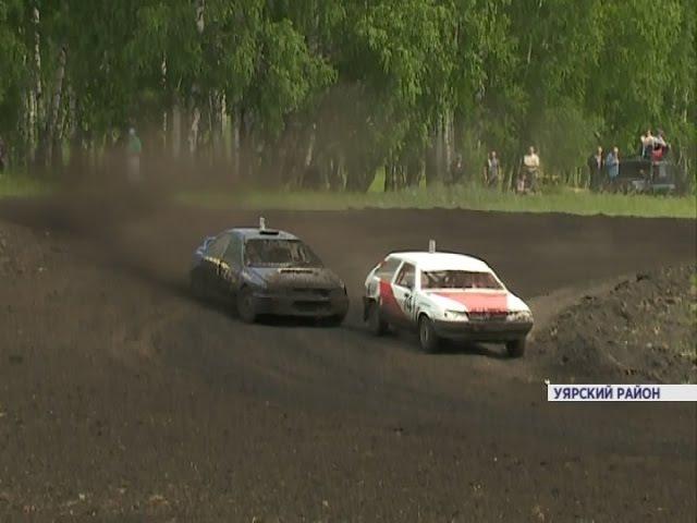 В Уярском районе прошли соревнования по автокроссу Новости 20 06 16