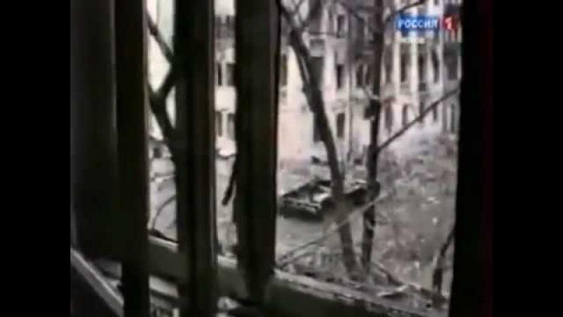 Чечня. Грозный редкие кадры. 14.01.1995