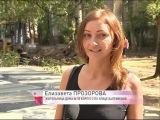 Новости Ярославля. Коротко о главном 09.08.2016