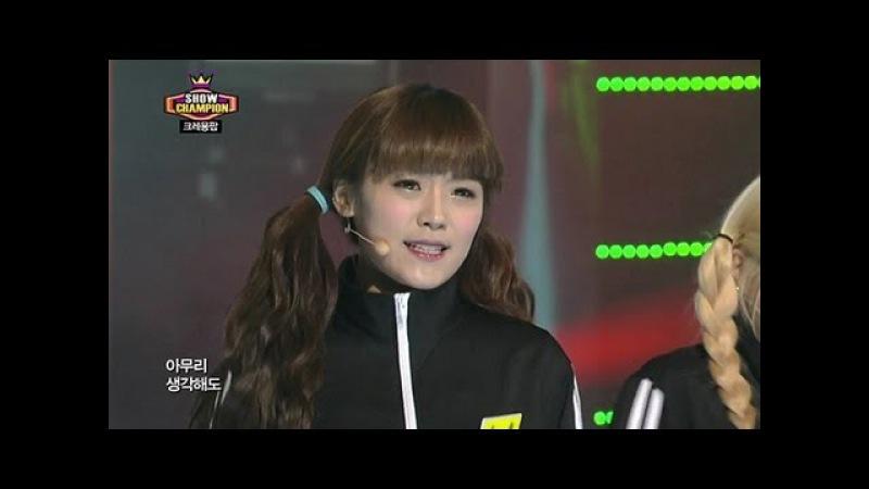 Crayon Pop - Bing Bing, 크레용팝 - 빙빙, Show champion 20130213