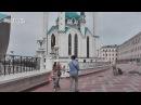 SuperLapkins VLOG:Круиз по Волге. Казань. Кремль. Кол-Шариф