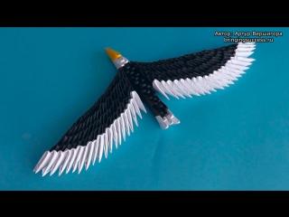 Орел из модулей оригами мастер класс