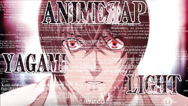 AnimeRap - Тетрадь Смерти - Реп про Ягами Лайта 2014 | Yagami Light Rap 2014
