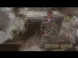 Борис Севастьянов - Сталось _ Boris Sevastyanov - That happened