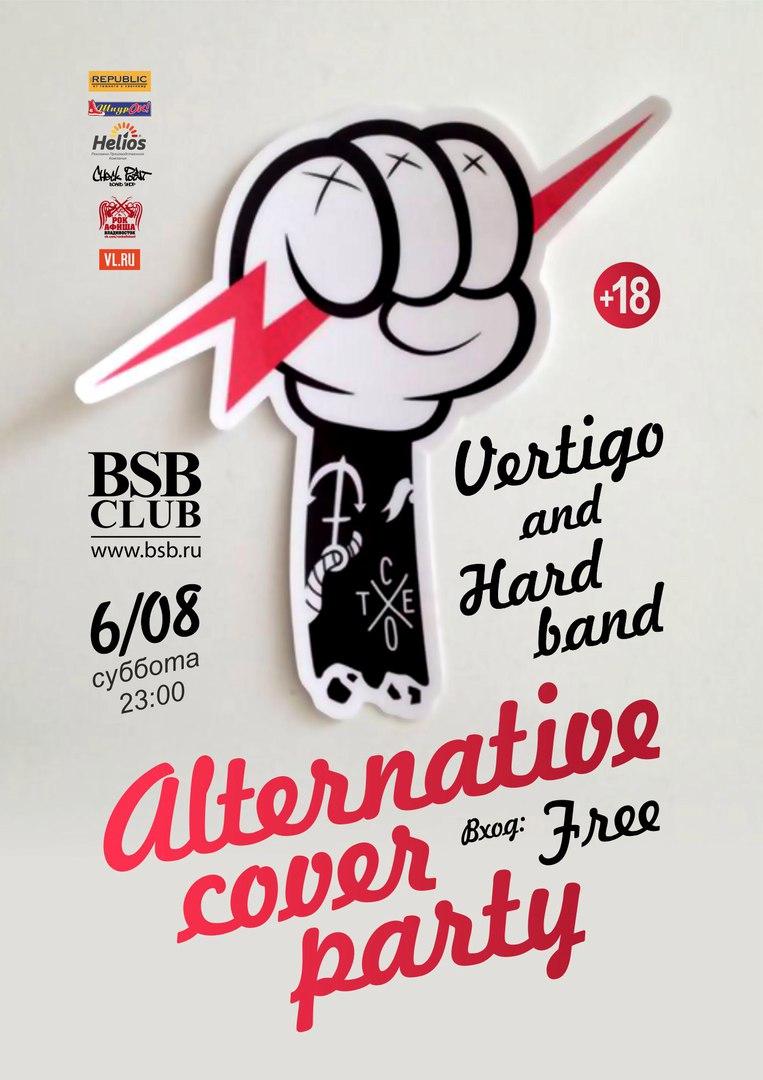 Афиша Владивосток ALTERNATIVE COVER PARTY 6/08