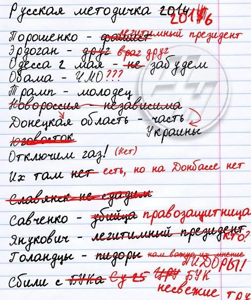 Число уничтоженных наемников РФ в зоне АТО в три раза больше, чем погибших украинских воинов, - Жебривский - Цензор.НЕТ 4221