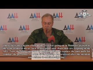 Эдуард Басурин. Сводка МО ДНР от 31.07.2016 [English Subtitles]