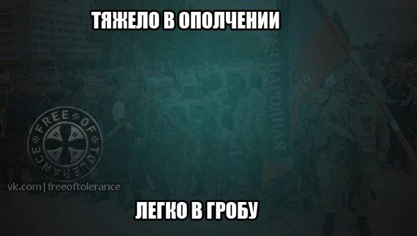 Российские военные вызвали на сборы более 500 резервистов в оккупированном Крыму - Цензор.НЕТ 224