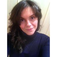 Ирина Вересова