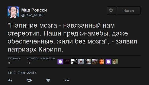 Террористы применяли 120-мм минометы и прицельно обстреливали из гранатомета наши позиции в районе Широкино, - пресс-центр АТО - Цензор.НЕТ 406