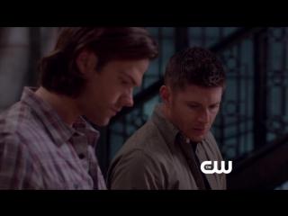 Сверхъестественное/Supernatural (2005 - ...) Фрагмент (сезон 9, эпизод 18)