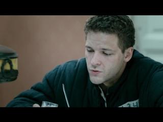 Второе восстание Спартака (2 серия) (2012)