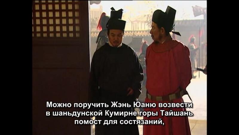 Речные заводи (Китай, 1998) - 34 серия