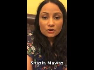 Pakistani aunties use young boys how- by shazia nawaz - social issues 2015 - youtube