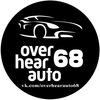 Подслушано Автомобилистов | Тамбов