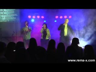 Rema-X - For friends (WBP rec.) 2012