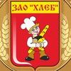 """ЗАО """"Хлеб"""""""