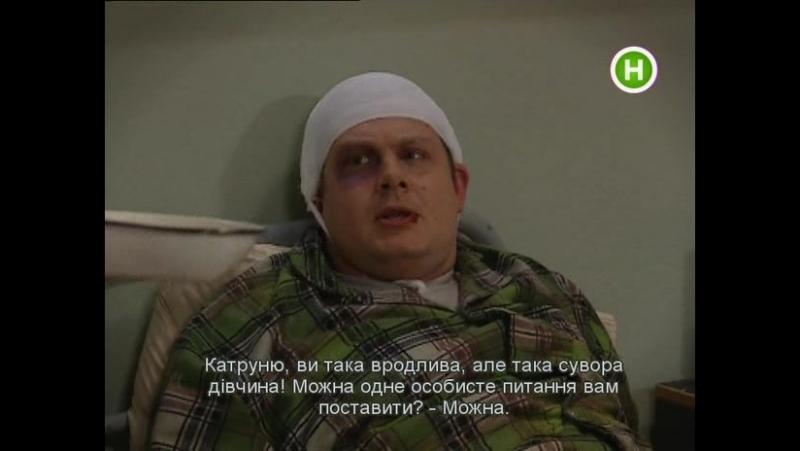 Сериал ГИБДД и т.д. серия 27