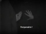 Классический Доктор Кто 1 сезон 1 серия 1 эпизод