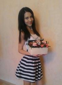 Татьяна Дергачёва