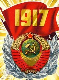 Аватар пользователя: Дед Ленинградский