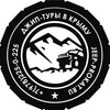 Крым джиппинг (Jeepping tour Crimea)