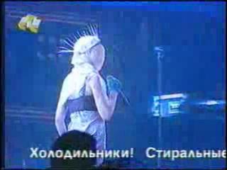 Жанна Агузарова & Нихау Максидром 2001