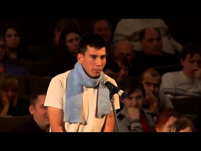 Владимир СОЛОВЬЕВ Как бороться с ленью