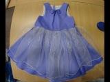 Как обработать детское платье подкладом