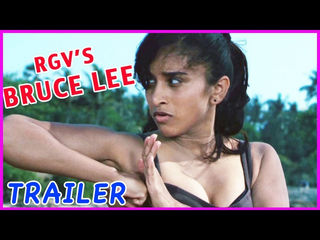 Ram Gopal Varmas (RGV) Bruce Lee Trailer - Latest Telugu Trailer (HD)