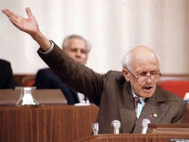 1989г Выступление академика А. Д. Сахарова на Первом съезде